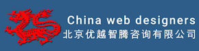 China Web Desigers logo